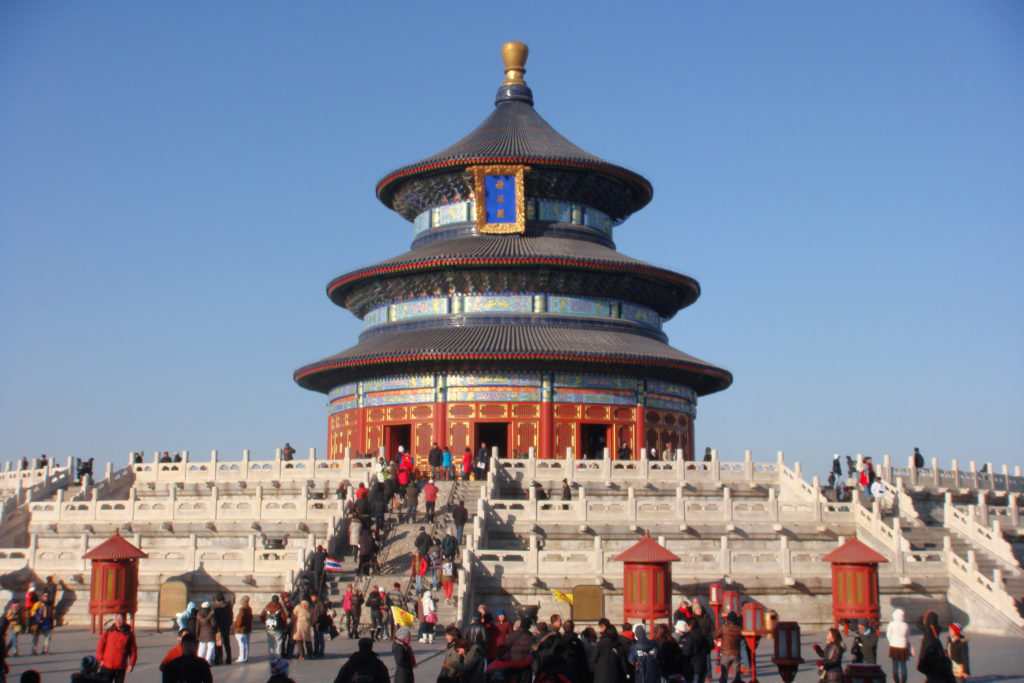 China- Temple of Heaven